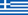600px-Flag_of_Greece_small